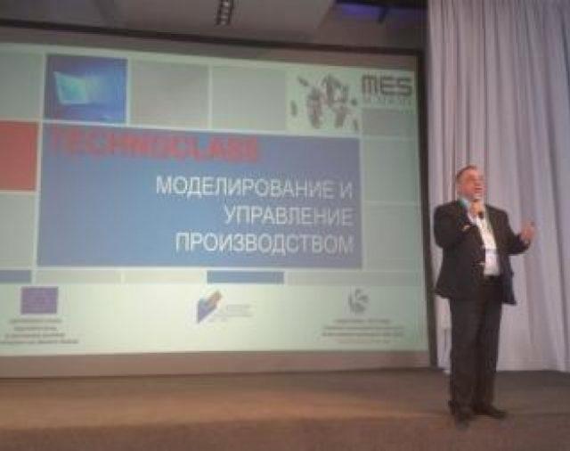 """Участие на Л-Клас във форум-изложение """"Рационално производство"""""""
