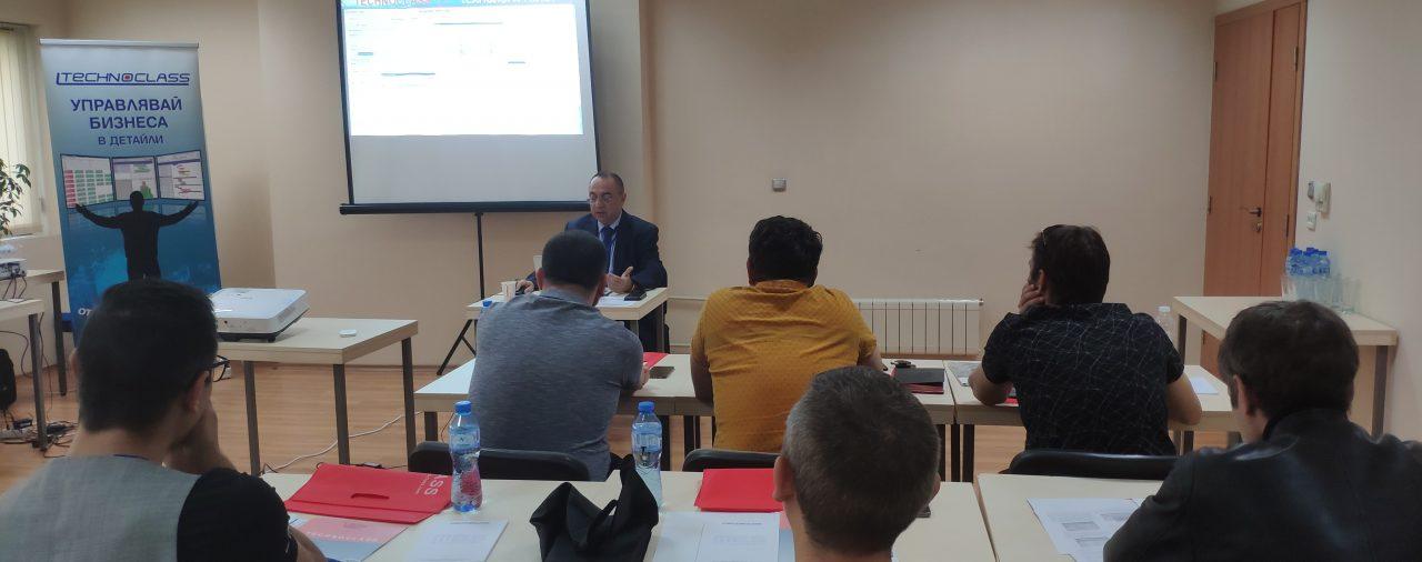 семинар Л-Клас