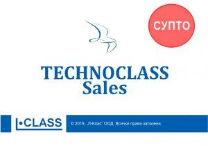 technoclass sales supto