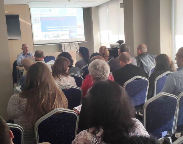Л-КЛАС проведе обучителен семинар за потребители на TECHNOCLASS