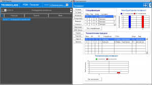 PDM Tehcnolog screenshot