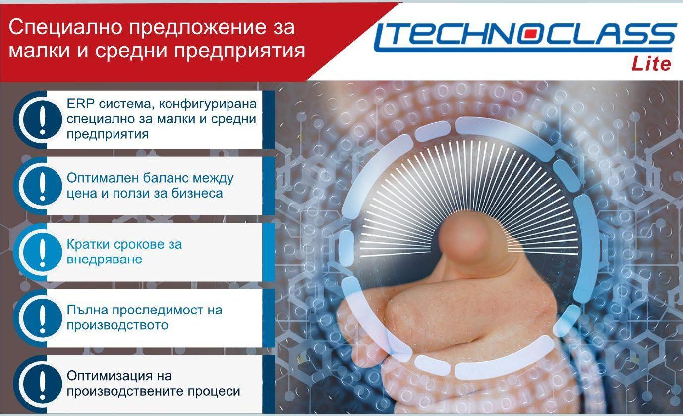 Technoclass Lite/3